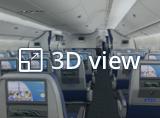 ユナイテッド・エコノミーの3Dビューを開く。新しいタブで開きます。